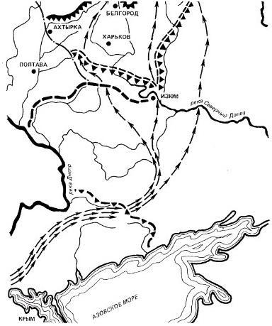 Ворскла — Северский Донец,